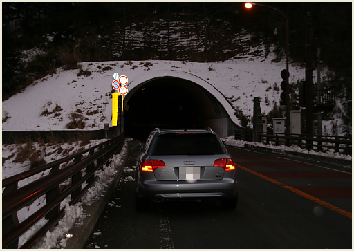 08_雁坂トンネル前.jpg